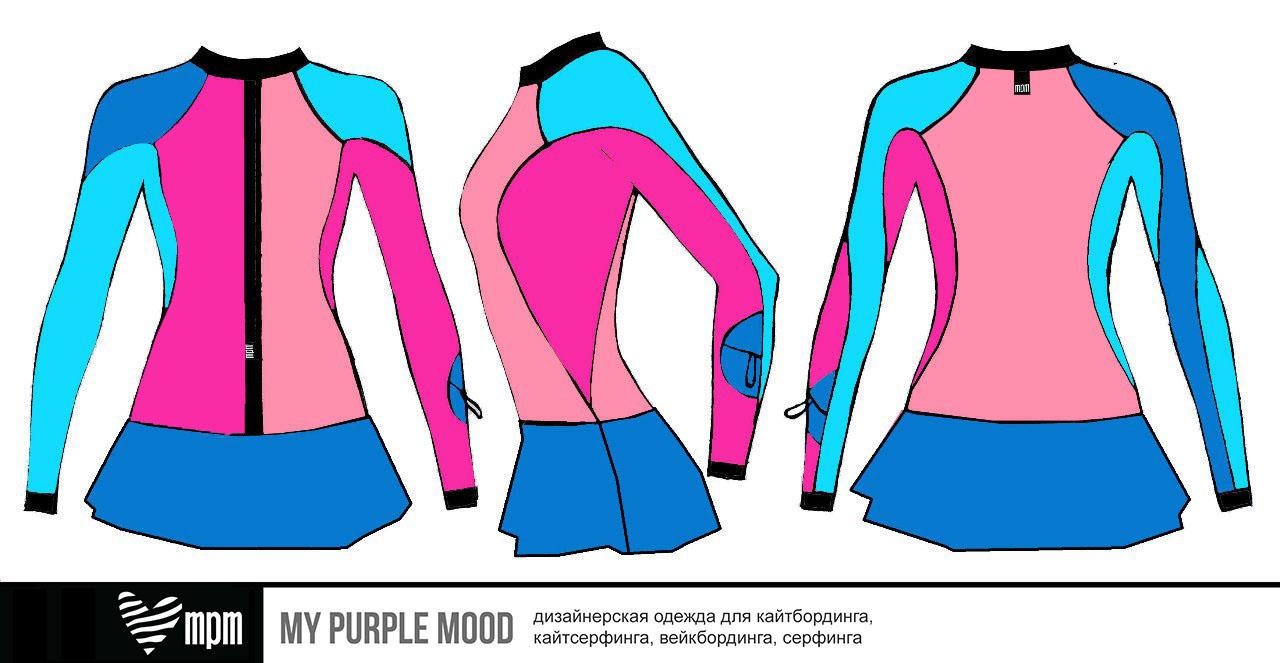 купальник для серфинга с рукавами и с юбочкой mypurplemood