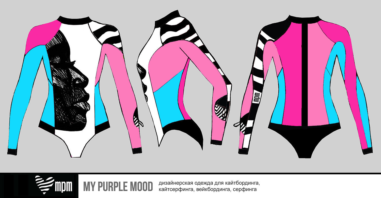 костюм для серфинга и кайтсерфинга с рукавами mypurplemood