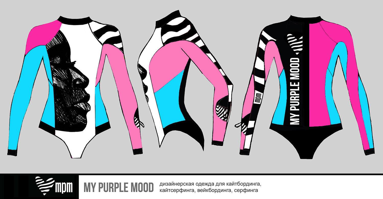 костюм для серфинга и кайтсерфинга с рукавами mpm