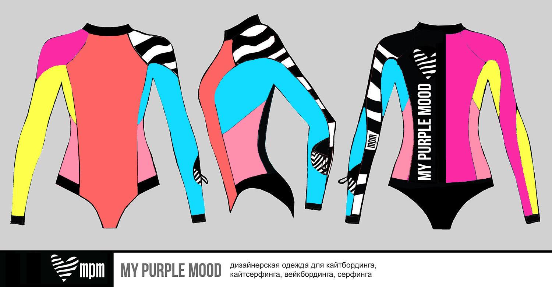 купальник для серфинга с рукавами mypurplemood