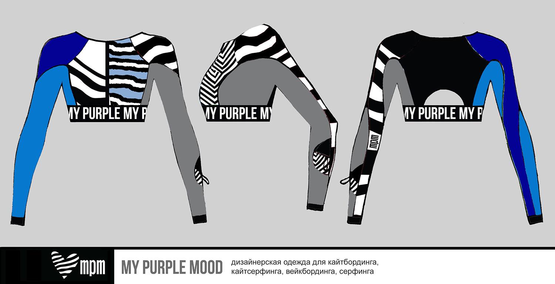 купальник раздельный с рукавами для серфинга my purple mood