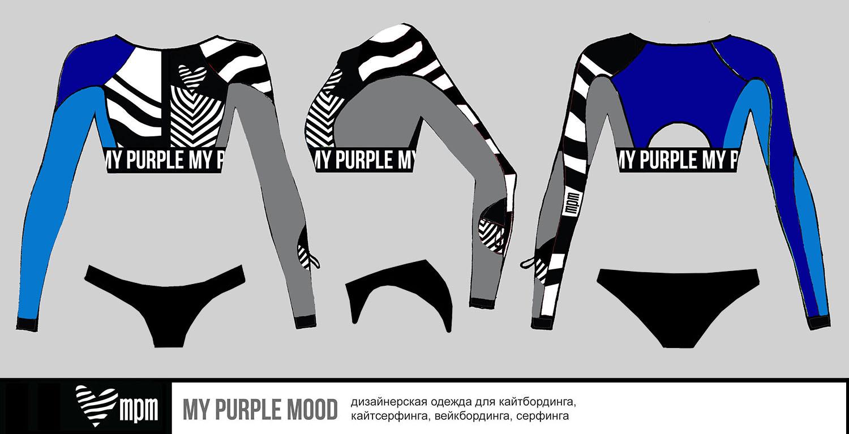 купальник раздельный с рукавами для серфинга и кайтсерфинга my purple mood
