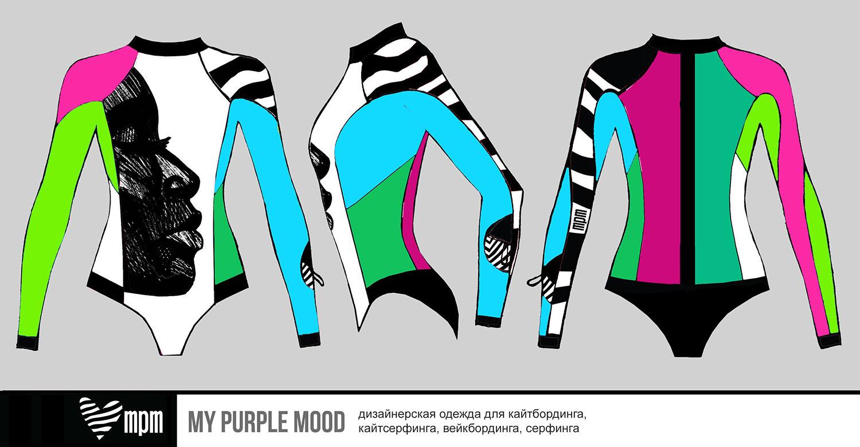 купальник для серфинга с рукавами my purple mood