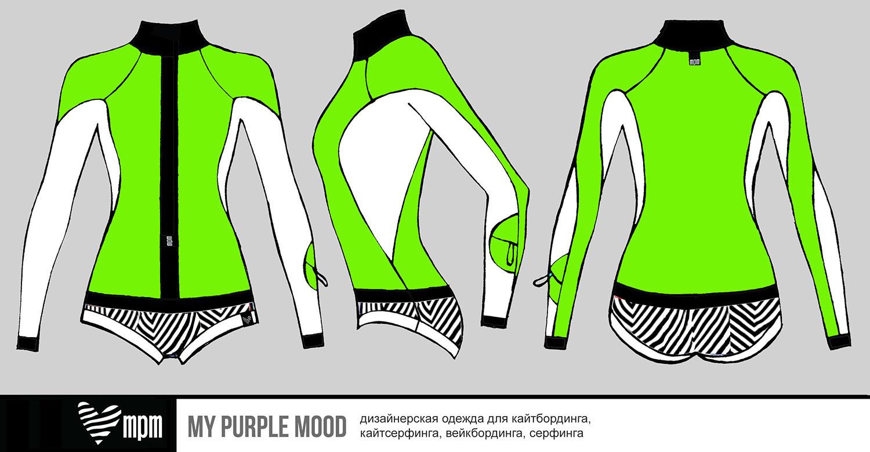 купальник для серфинга и кайтсерфинга с рукавами my purple mood