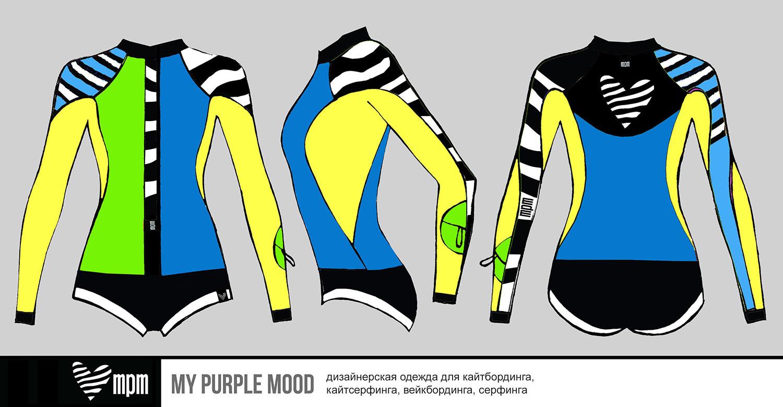 костюм для серфинга и кайтсерфинга MY PURPLE MOOD