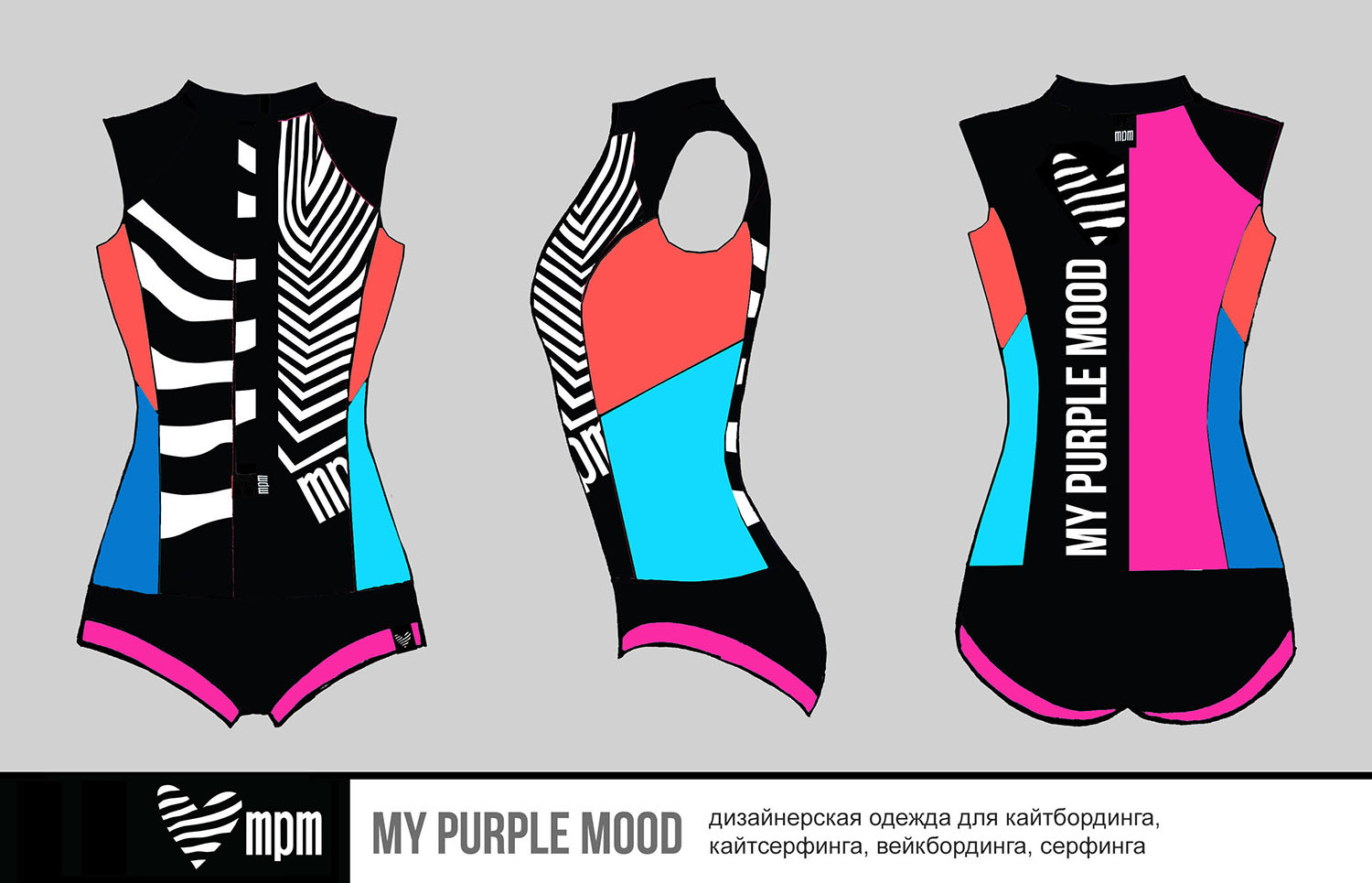 костюм для серфинга и кайтсерфинга MY PURPLE MOOD MPM