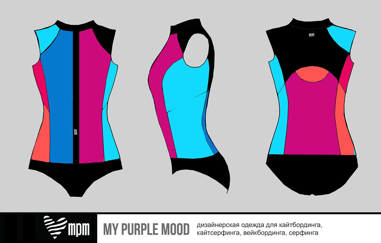 слитный купальник для серфинга и кайтсерфинга MY PURPLE MOOD mpm